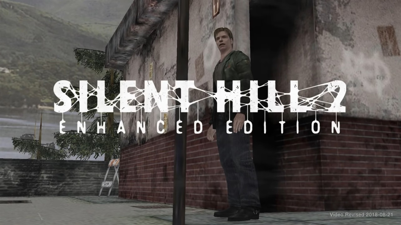Silent Hill 2 on PC has received a new fan-made update