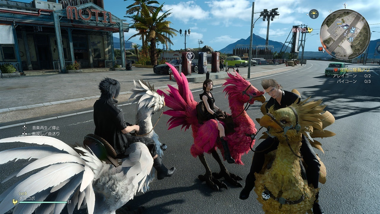 Final Fantasy XV director leaves Square Enix, future FFXV DLC plans cancelled